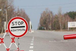 Россия закрыла один из пунктов пропуска на границе с Украиной