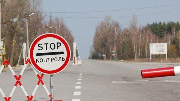 РФзакрыла пункт пропуска награнице с государством Украина