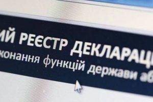 Глава антикоррупционного комитета Рады отказывается подписывать принятый закон о е-декларантах