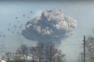 Explosioner i Balakliya: en kvinna skadades i huvudet
