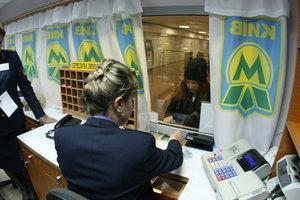 В Киеве из-за долгов может остановиться метро