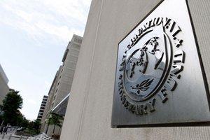 Na Ucrânia, o início de um trabalho técnico de missão do FMI