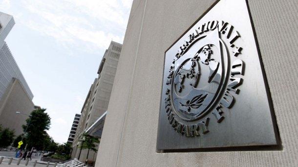 Нацбанк обновит прогнозы для МВФ из-за торговой блокады ОРДЛО
