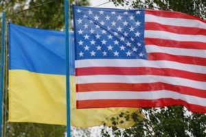 Посольство США раскритиковало изменения в закон о е-декларировании