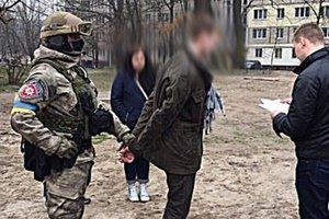 В Киеве на крупной взятке задержали главного инспектора-ревизора ГФС