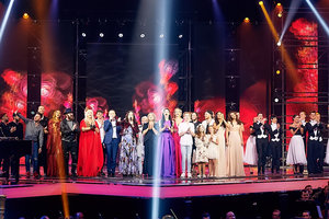 Concert benefit Ruslan Quint: a unique number, blooming Sofia Rotaru and DZIDZIO in the image of nuns