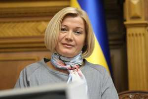 Gerashchenko told who will lead the faction of the BPP