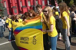 В Украине позволят дискриминировать ЛГБТ и профсоюзы