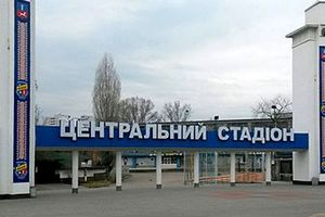Сыгран последний матч первого этапа чемпионата Украины