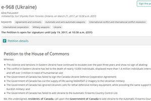 В Канаде хотят предоставить Украине оружие