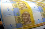 банк первомайский сочи проценты ипотека