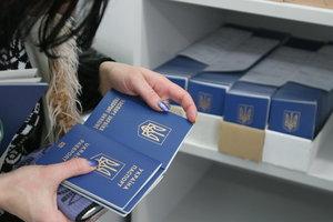Если не случится форс-мажоров, летом украинцы смогут ездить без виз в ЕС - Елисеев