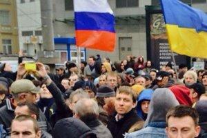 Эксперт назвал условия для нормализации отношений между РФ и Украиной