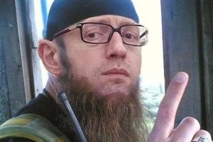 В России заочно арестовали Яценюка