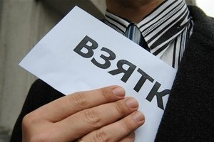 В Харькове двое полицейских требовали взятку за поиск телефона