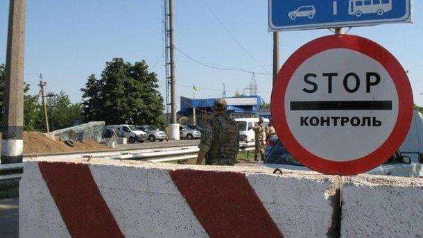 ВХерсонской обл. СБУ задержала украинца, причастного кнезаконной оккупации Крыма