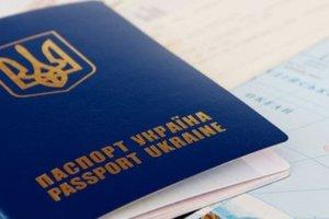 Украинцев не пугают ни ощущение второсортности, ни языковой барьер
