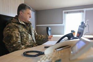 Порошенко намерен предложить восстановить специальные военные суды