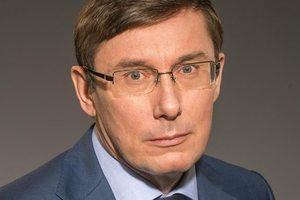 Бывший замминистра топлива и энергетики Кирюшин задержан в Грузии – Луценко