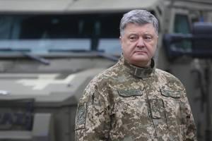 Порошенко остался недоволен приговором генералу Назарову за Ил-76