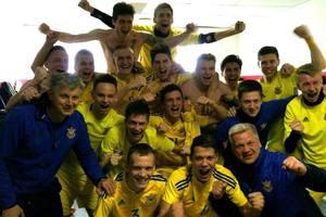 Юношеская сборная Украины пробилась в финальный турни Евро-2017
