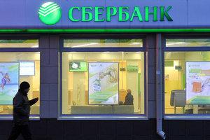 """""""Дочку"""" российского """"Сбербанка"""" в Украине переименуют"""