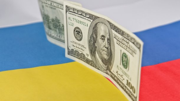 Зрада: суд Лондона отверг все доводы Украинского государства поделу одолге Российской Федерации