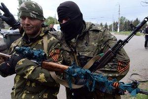 At the station Druzhkovka detained militants
