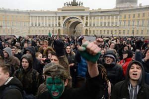 Во Франции протестуют против митингов в поддержку Ле Пен