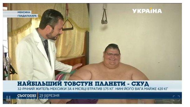 как похудеть толстому мужчине