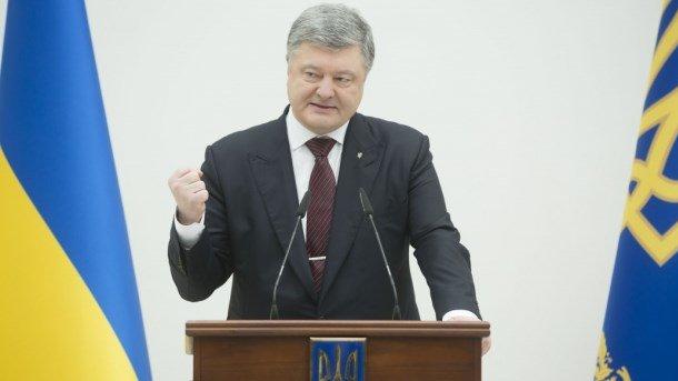 Российская Федерация сделает все возможное, чтобы столкнутьЕС соскалы— Порошенко