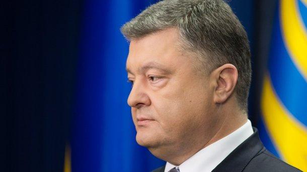 Петр Порошенко винит Российскую Федерацию впостроении «альтернативной Европы»