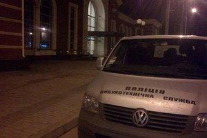 """В Краматорске """"заминировали"""" железнодорожный вокзал"""