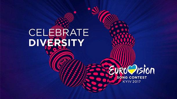 EBU угрожает исключить государство Украину изучастников Евровидения из-за запрета заезда Самойловой
