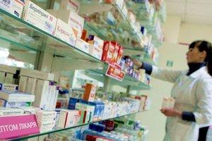Гройсман показал, как с 1 апреля получить бесплатные лекарства