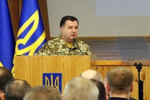 Poltorak a raconté que le reste de la base militaire en Балаклеи