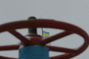 """Стокгольмский финал: Украина рассчитывает отсудить у """"Газпрома"""" 50 млрд долларов"""