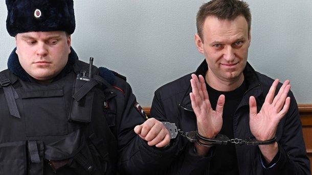 Картинки по запросу навальный арест