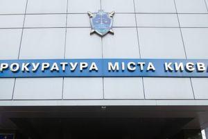 """Экс-директора """"Хлеб Инвестбуд"""" подозревают в хищении около 140 млн гривен"""