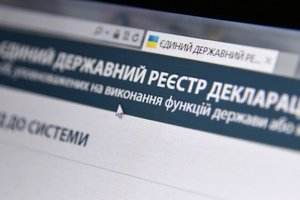 В НАПК отчитались о проверке е-деклараций чиновников