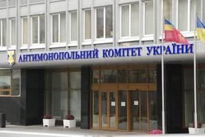 """""""Открывайте, или ломаем двери"""": ГПУ проводит обыски в Антимонопольном комитете"""