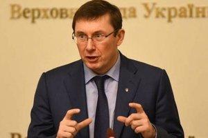 Луценко объяснил, с чем связаны обыски в Антимонопольном комитете