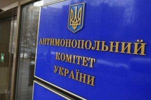 """Продлить """"отпуск"""": Аваков выступил за отставку руководства Антимонопольного комитета Украины"""