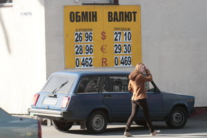 В Киеве грабитель притворился кассиром и пытался сбежать с деньгами