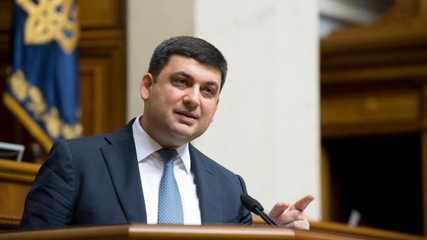 Гройсман пообещал «качественно» поднять пенсии вУкраинском государстве с1октября