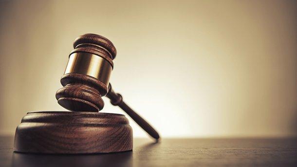 Славянский суд приговорил информатора «ДНР» к8 годам заключения