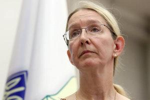 Супрун хочет запретить российские лекарства в Украине