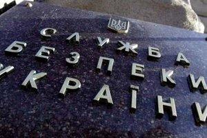 СБУ назвала имя организатора провокации на дороге в Польшу