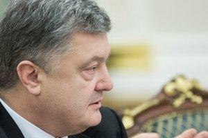"""Порошенко ожидает от европейских партнеров шагов по созданию """"плана Маршалла для Украины"""""""