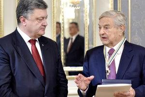 Украина может потерять часть помощи Сороса